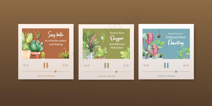 夏季植物和室内植物广告宣传单,DM传单,宣传册和小册子水彩插图模板设计eps,ai矢量模版下载