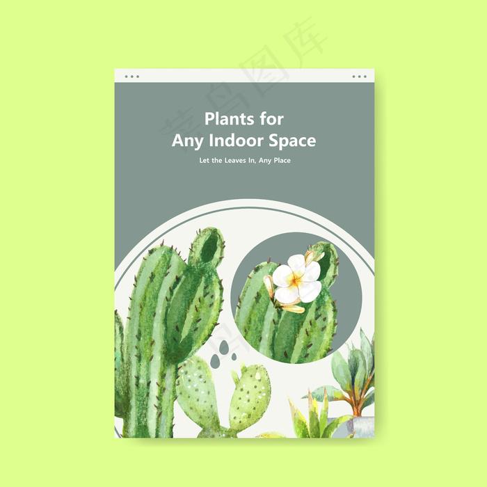 有关夏季植物和室内植物的信息,为宣传单,DM传单,小册子水彩插图模板设计eps,ai矢量模版下载