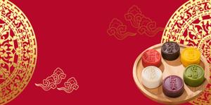 背景·中秋节