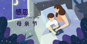 插画-母亲节