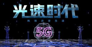 模板-科技banner