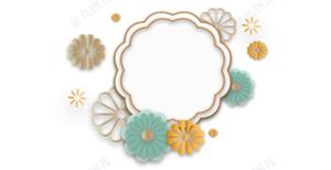 边框-文艺花朵边框