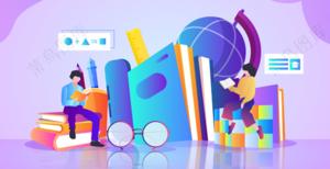 插画-学习 教育