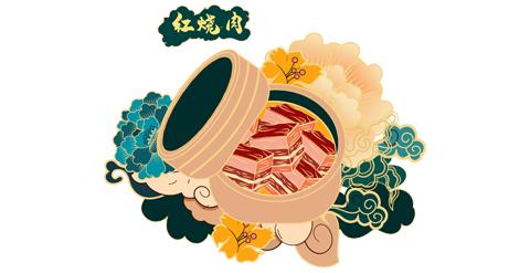 精品-国潮中国风