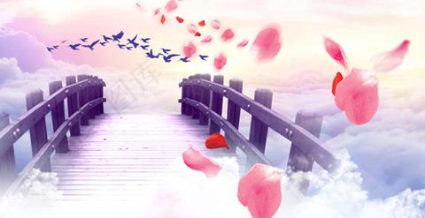 背景-七夕·浪漫云端