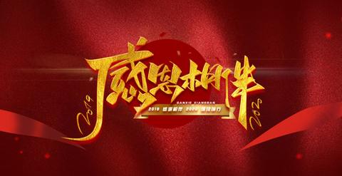 背景-感恩节·简约