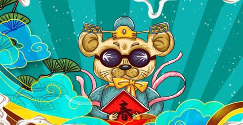 背景-鼠年·国潮